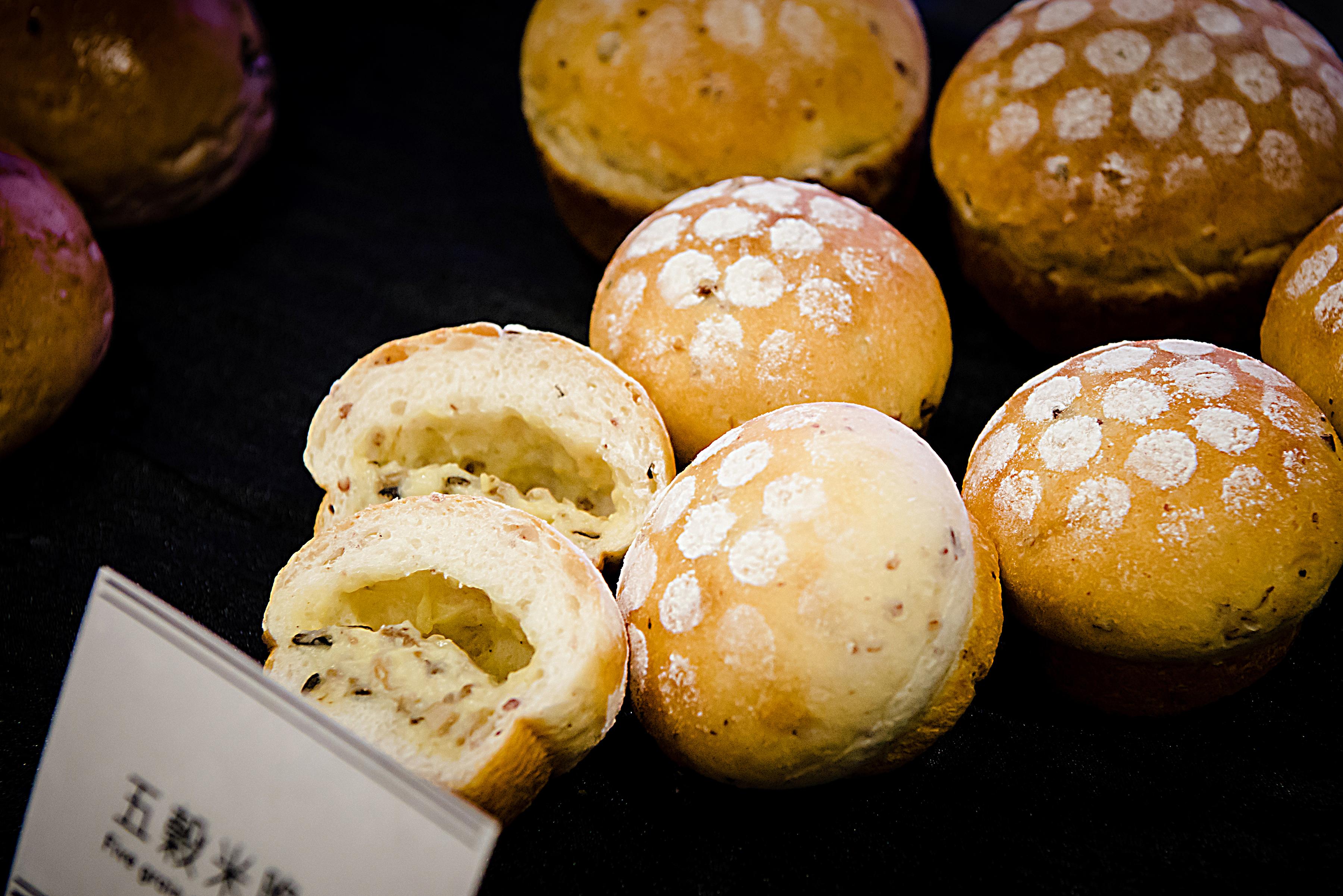 Baking Five Grains Mushroom Bread