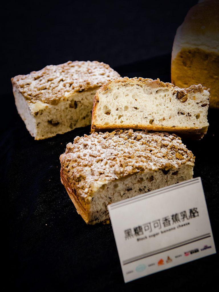 Black sugar banana cheese bread