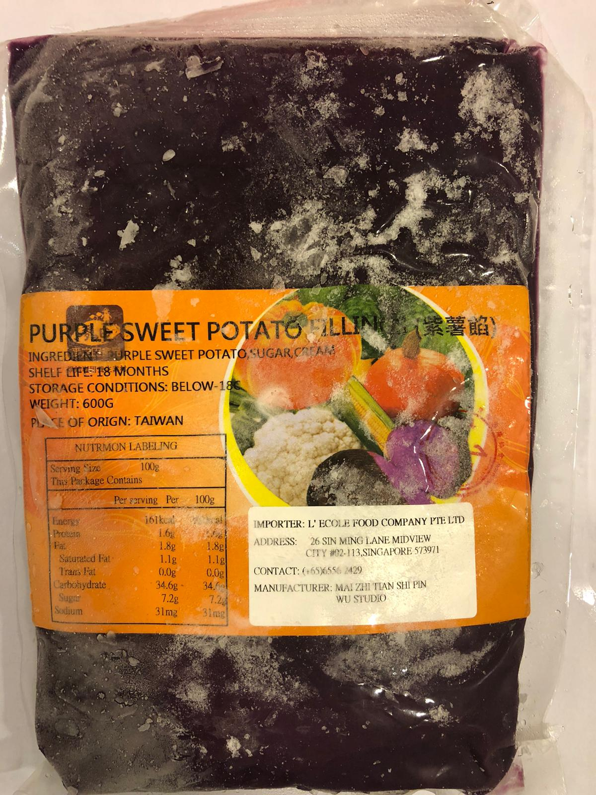 Healthy purple sweet potato filling and paste